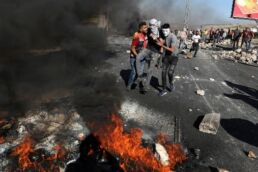 Four Palestinians Killed, Over 100 Injured in West Bank Unrest
